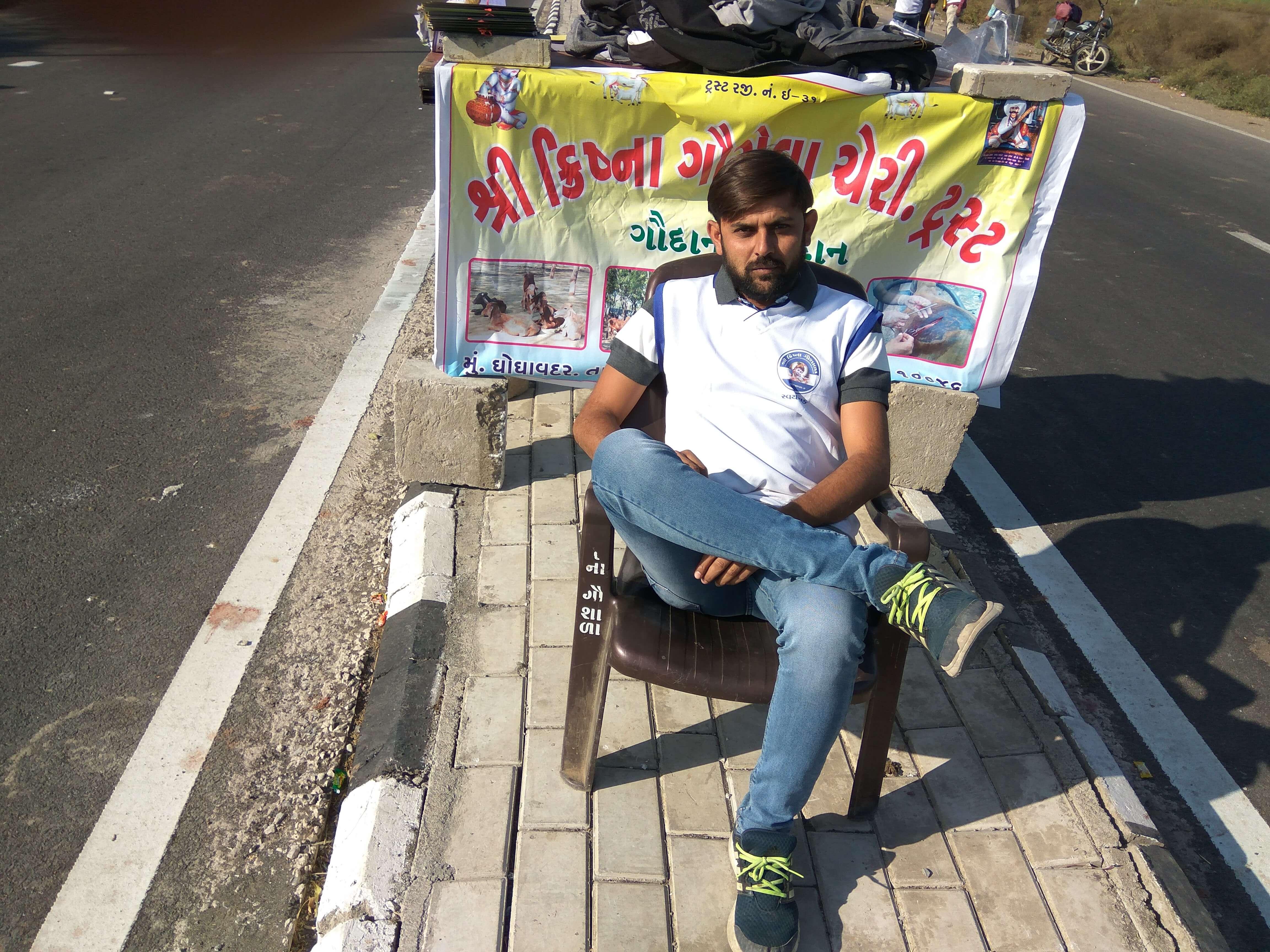 Kite Festival Shree Krishna Gaushala